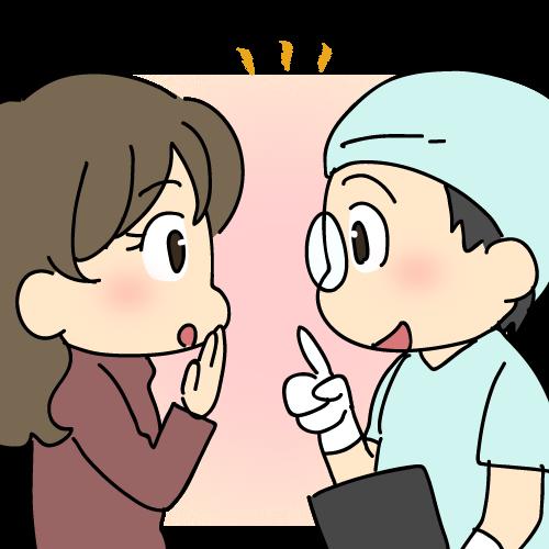 歯科医相談イラスト