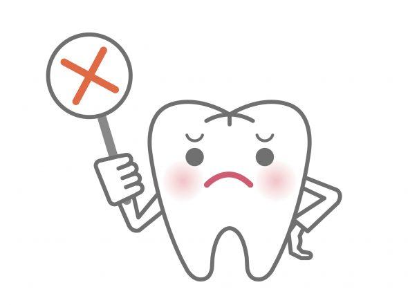 歯のイラストばつ