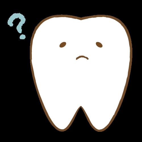 歯のイラスト疑問